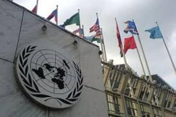 Palazzo di Vetro, Sede delle Nazioni Unite